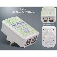 USB Power Adapter with 4 port USB Power Port CT46X-UNI