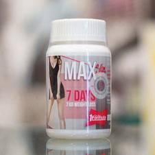 Max Slim 7 Days Weight Loss Capsule