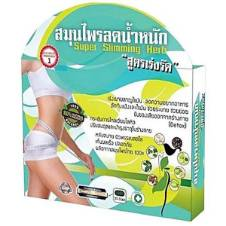 Natural Super Slimming Herb Belly Weight Loss Diet Pills 30 Capsules Thailand