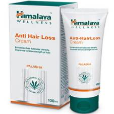 Himalaya Anti Hair Loss Cream India