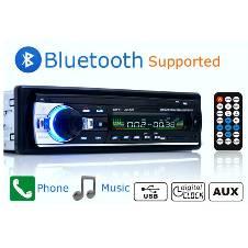 কার রেডিও স্টেরিও প্লেয়ার Phone AUX-IN MP3 FM/USB/1 Din/remote control 12V Car Audio Auto