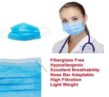 Disposable Anti Dust Face Mask - 25 pcs