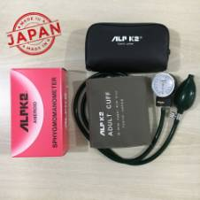ALPK2 BLOOD PRESSURE MECHINE WITH STETHOSCOPE