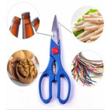 Multi Function Kitchen Scissor - 1pcs