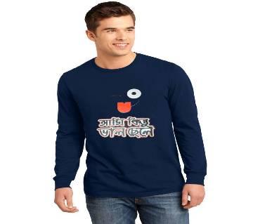 Printed Full Sleeve T-shirt for men