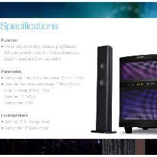 F&D T200X ব্লুটুথ টিভি বার