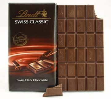 Lindt Swiss Classic Dark চকোলেট 100g SWISS