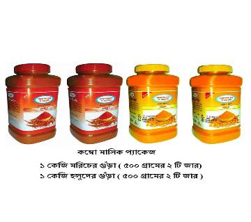 Shaw wallace Masala Combo Monthly package (Shandar)