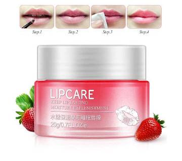BIOAQUA Strawberry Lip Sleeping Mask Exfoliator Lip balm 20g China