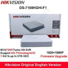 HIKVISION DS-7108HGHI-F1 8CH DVR
