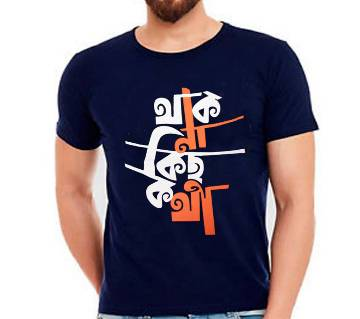 Gents Half Sleeve Cotton THAK NA KISU KOTHA T-Shirt
