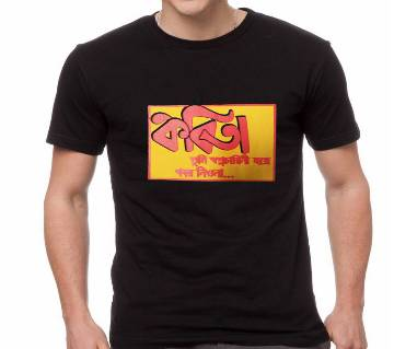 Gents Half Sleeve Cotton KOBITA T-Shirt