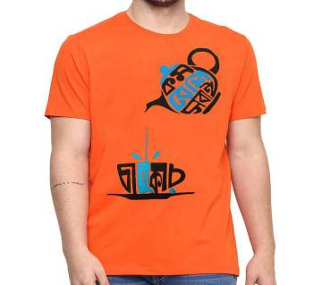 Gents Half Sleeve Cotton KOM BESI SOBAI CHATUKAR T-Shirt