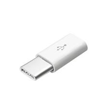 Type C Male To Micro USB Female কনভার্টার এডাপটার - হোয়াইট