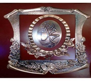 কাঠে খোদাই করা ক্রিস্টালের তৈরি আরবি দোয়া