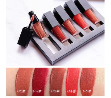 Pudaier Matte Lipstick Set (China)