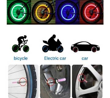 Bicycle Wheel Light -Multi
