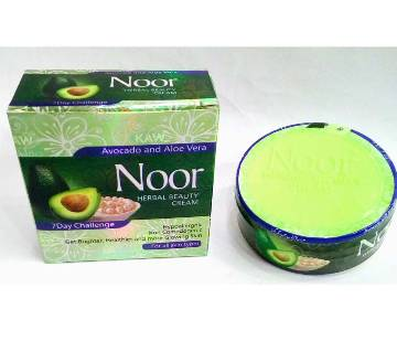 noor herbal beauty cream 20 gm  Pakistan
