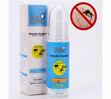 Small penguin mosquito repellent soft on skin tough-60ml-china