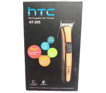 htc rechargeable hair trimmer
