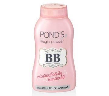 Ponds magic powder BB 50 gm  Thailand