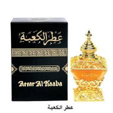 Al-Kaaba attar 25 ml-Al-Haramain Oud-by Al Haramain UAE