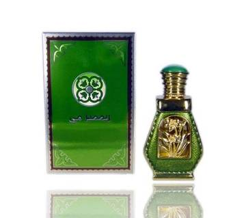 Al Haramain Concentrated Perfume Oil Remember Me UAE