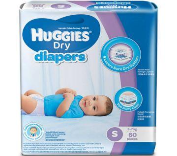 HUGGIES Dry Baby Diaper (S) - Malaysia