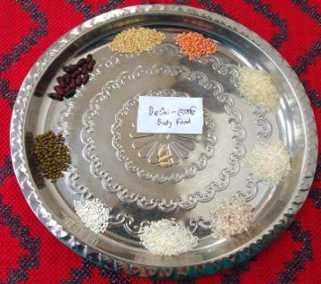 Razma mixed khisuri-500gm-BD