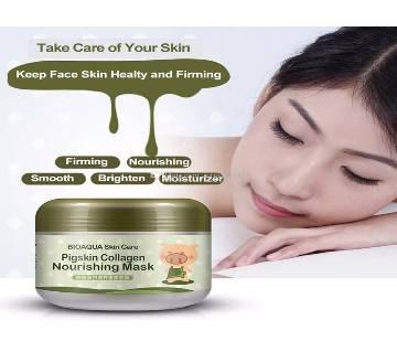 BIOAQUA Carbonated Bubble Clay Mask Bubble Mask Blackhead Remover Acne Purifying Pores Black Mask Face Care 100g China