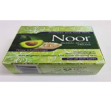 Noor Herbal Beauty Cream - Pakistan