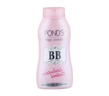 Ponds ম্যাজিক পাওড়ার BB double UV প্রোটেকশন-50g