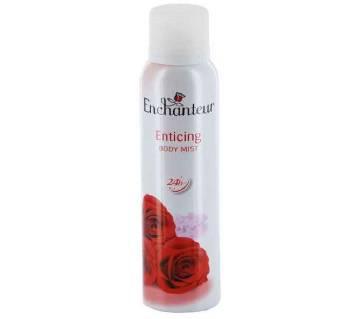 Alluring Body Mist Deo Spray for Women - 150ml