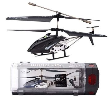 Helicopter 3.5 Channel Model King