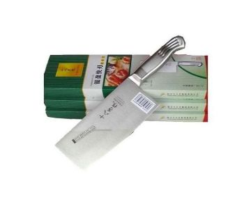 Kitchen Knife - Silver