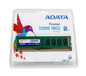 2GB DDR3 1333MHz Desktop RAM