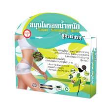 Natural সুপার স্লিমিং হার্ব 30 Capsules-Thailand