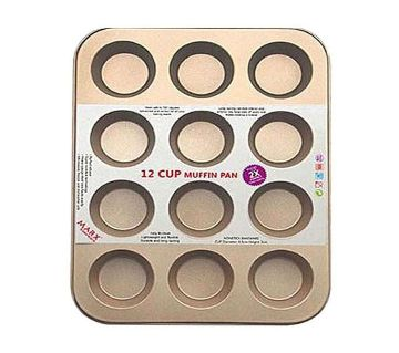 Muffin Cake Mould - Brown