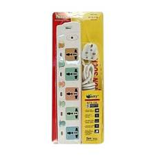 5 Port Multiplug - White