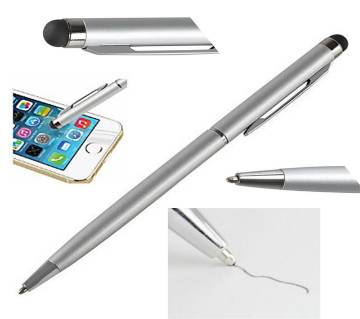 Stylus Capacitive Touch Pen - Silver