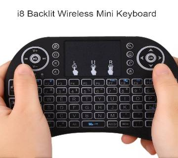 Backlight Mini i8 Wireless 2.4GHz Rechargeable Keyboard Remote Control Touchpad