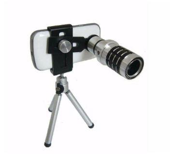 STANDARD Telescope 8X