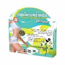 Natural Super Slimming Herb Belly Weight Loss Diet Pills 30 Capsules 50g   Thailand