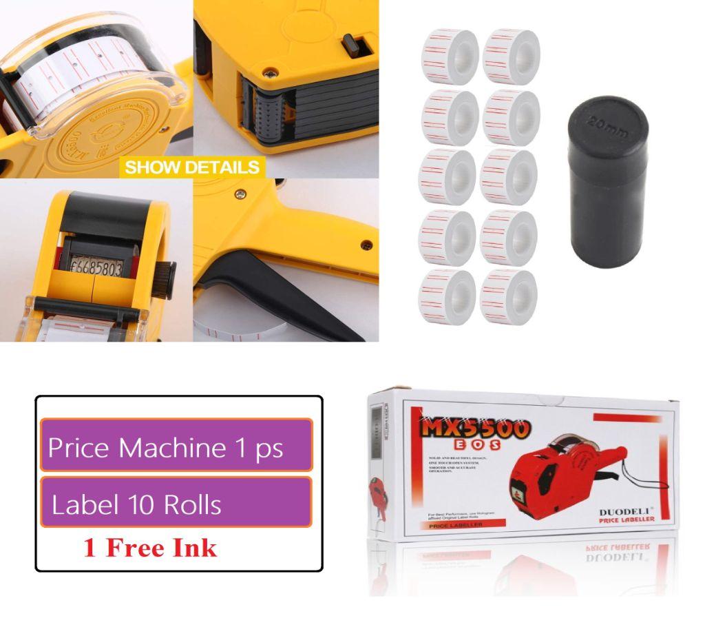 MX5500 EOS Yellow 8 Digits  প্রাইসিং গান কিট with 6,000 Labels (10 Roll) & 1 Spare Ink বাংলাদেশ - 1174005