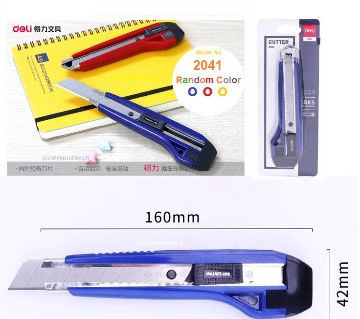 Deli Professional Paper Cutter With Spare Blade Large Size Utility Knife Auto-lock Pencils Pen Art Knife Creative Stationery