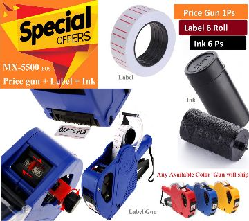 Price Tag Labeller Machine MX5500-EOS with 6 Ps Label Roll and 6 Ps Ink in Also Free 1 Pcs Extra Ink total 14 pcs combo pack