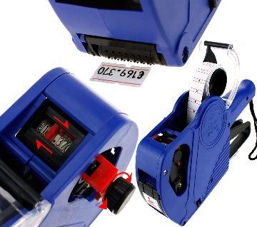 Price Tag Labeller Machine MX5500-EOS