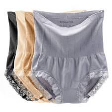 MUNAFIE Waist Slimming Pant - 1 Piece