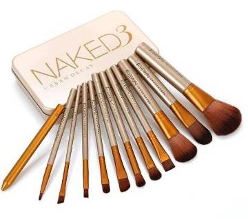 Naked Professional Makeup Brush Set - 12 Pcs