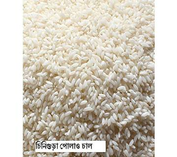 Chinigura Polao Rice 1 KG